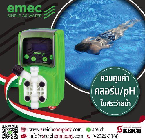 EMEC ปั๊มคลอรีนอัตโนมัติ เครื่องเติมสารละลายสำหรับสระว่ายน้ำ