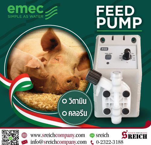 กระบวนการเติมสารแต่งกลิ่น รสชาติ ในกระบวนการผลิตอาหารสัตว์
